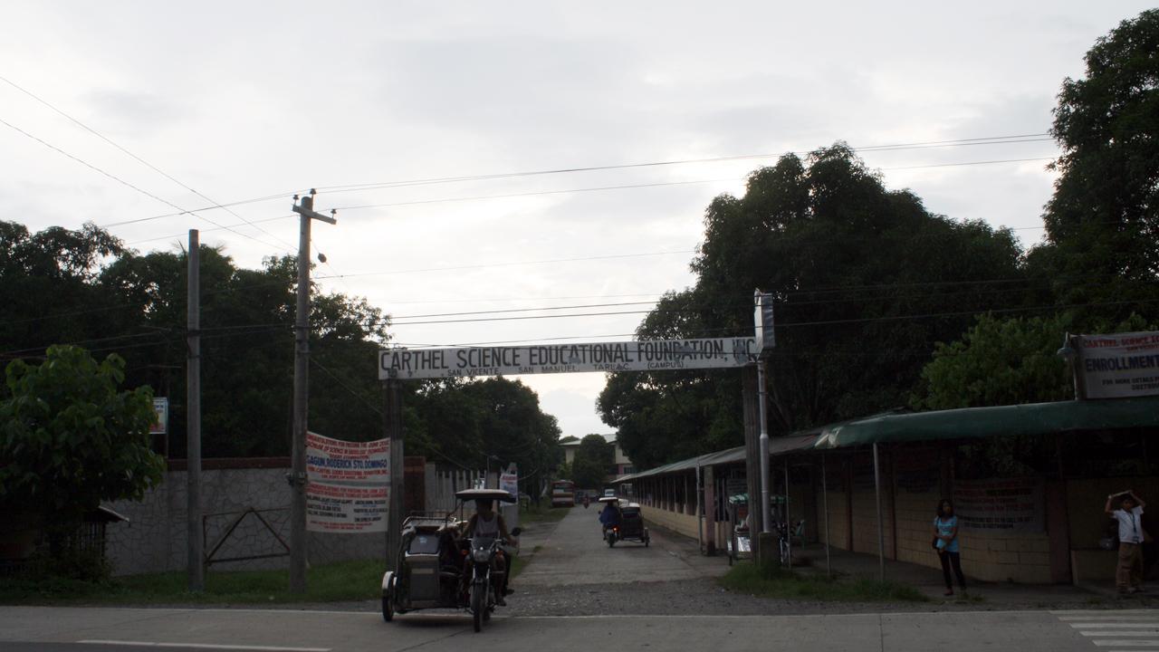 ターラックCNE1のゲート